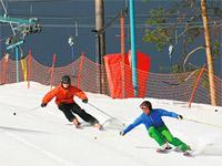 Горнолыжные склоны – «Серена-Ски»